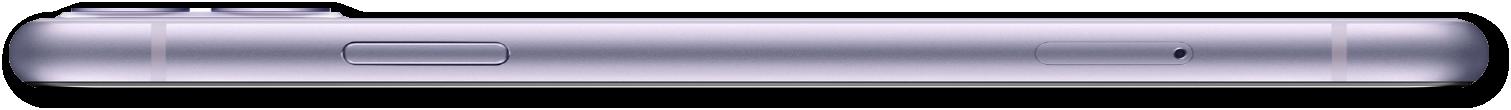 Iphone Purp Ul